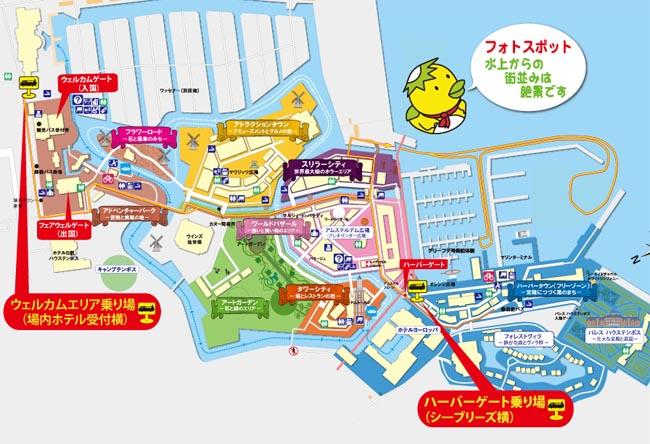 Curso do onibus anfibio Duck Tour Hous Ten Bosh Nagasaki