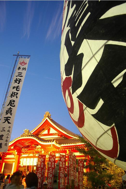 Festival de Lanternas Gigantes em Miyoshi -