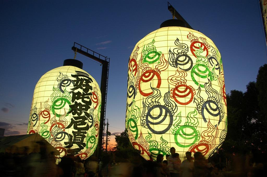 Lanternas gigantes de Miyoshi