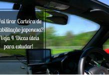 Vai tirar Carteira de Habilitação japonesa? Veja 4 Dicas úteis para estudar!