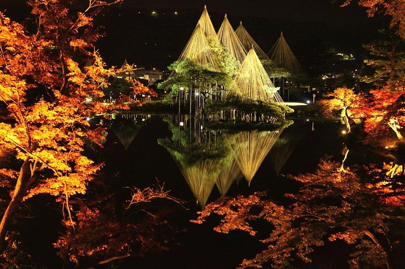 ISHIKAWA, KANAZAWA outono, koyo