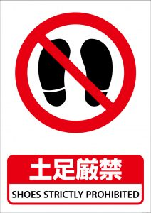 pictogram97shoes_strictly_prohibited