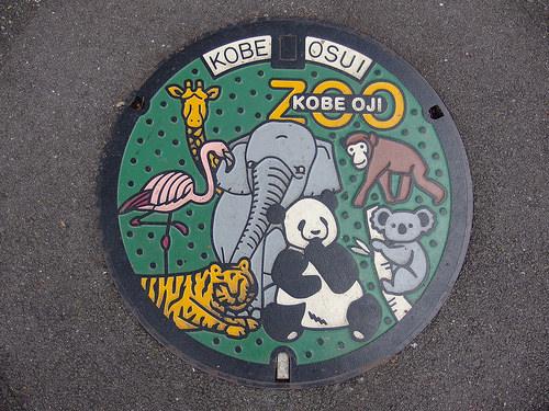 Kobe Oji Zoo, panda Tan Tan, azblog, azblojapao