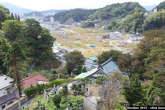 azblog, azblogjapao, japan-guide.com, Iwate Miyako, Jodogahama Beach