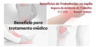 tratamento medico, acidente de trabalho,seguro, rosai hoken, remedios, tratamento, beneficios, direitos, trabalhadores no japao, leis trabalhistas, brasileiros no japao