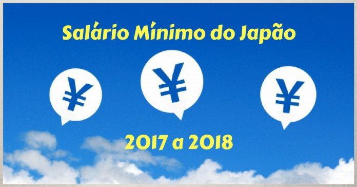 salário mínimo, japao, leis trabalhistas, brasleiros no japao, emprego no japao