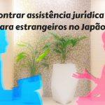 assistencia juridica, gratuita, brasileiros no japao