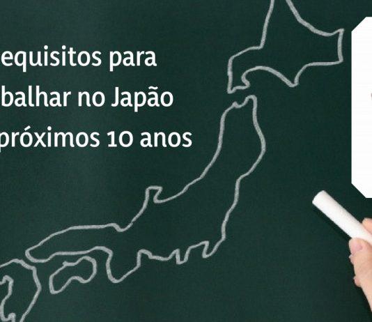 emprego no japao, vaga no japao, trabalho no japao, servico no japao, empreiteira japao