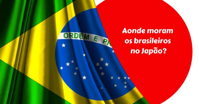 Ranking das cidades com mais brasileiros em 2017 (dez)