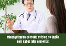 Consulta médica, é um grande desafio quando não compreendemos o idioma local. Com um pouco de esforço, poderá ser superado. Afinal é a sua saúde!