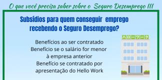 seguro desemprego, agencia hello work, helo work, hello work, direito, demissao, trabalho no japao, japao