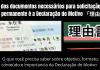 visto permanente, visto, documentos para visto, motivo, declaração de motivo, riyuusho, riyusho, imigração